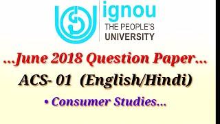 IGNOU- ACS- 01 Question Paper (June 2018)
