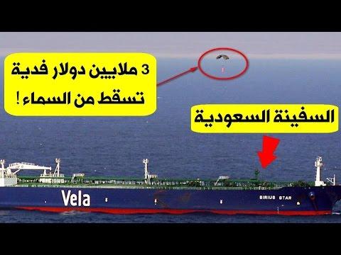 القرصنة في الوطن العربي - هل هناك قراصنة عرب؟