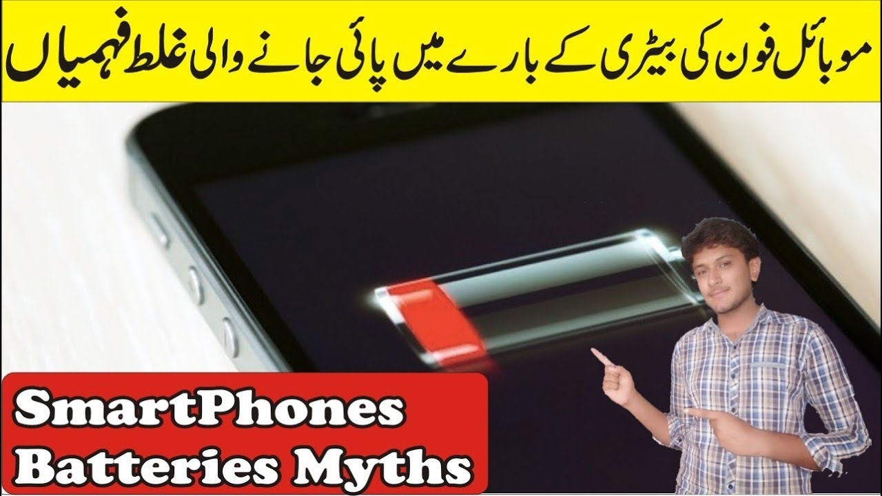Image result for The Misconceptions About Mobile Phone Battery