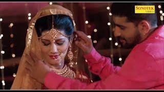 क्या लेगी सपना मुँह दिखावन का | Sapna Chaudhary | Raju Punjabi | Haryanvi Songs 2019 | Trimurti