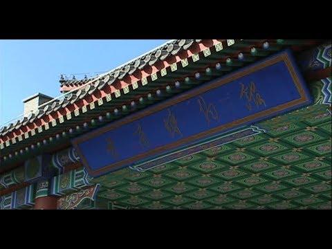 Shanxi Merchant Museum 百年晋商 晋商博物馆