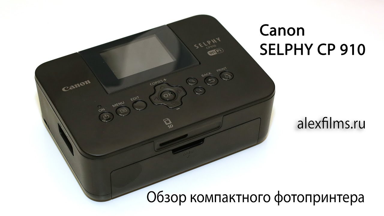 CANON SELPHY 910 TREIBER WINDOWS 10