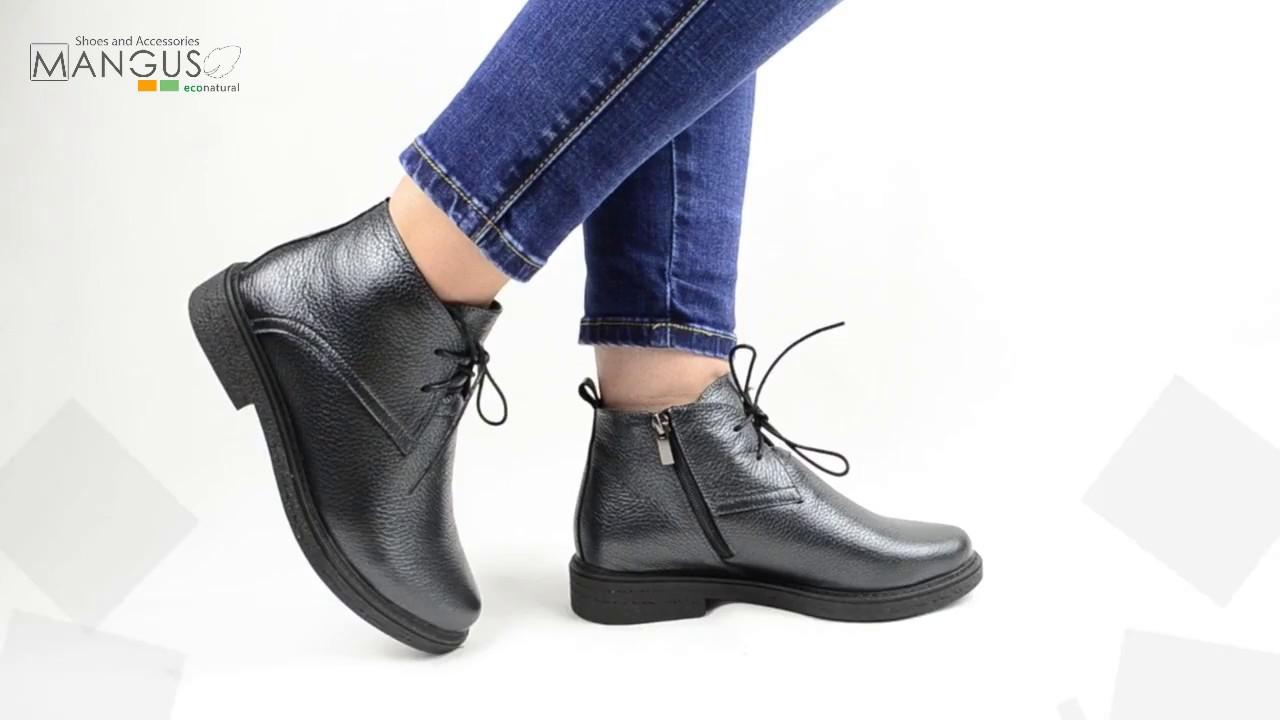 А в разделе женской обуви на осень для вас недорогие модели осеннего сезона с большой скидкой. В каталоге представлена обувь на любую полноту.