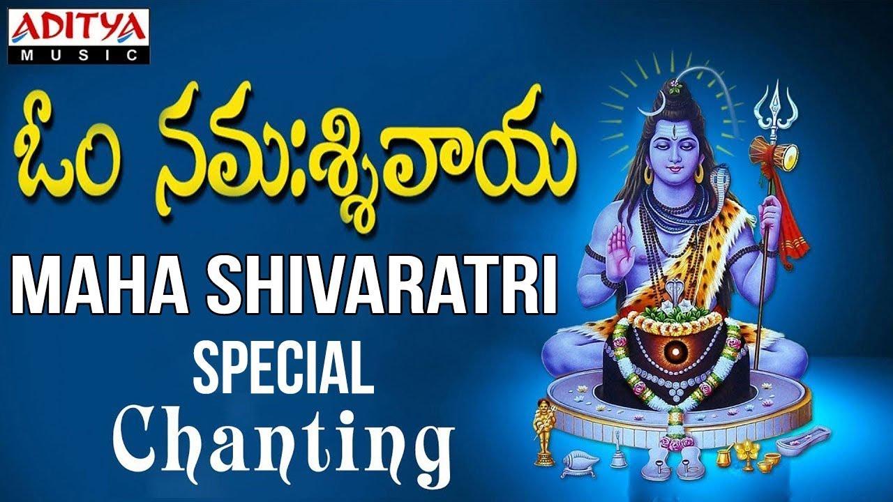 namashivaya namashivaya om namah shivaya telugu naa song free download