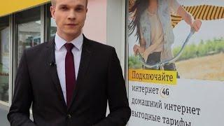 Новые тарифы оператора БИЛАЙН: домашний Интернет и ТВ всего за 1 рубль(, 2016-06-29T06:40:18.000Z)