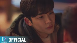 Download [MV] 벤 - 떠나요 (Leave Me) [선배, 그 립스틱 바르지마요 OST Part.7 (She Would Never Know OST Part.7)]