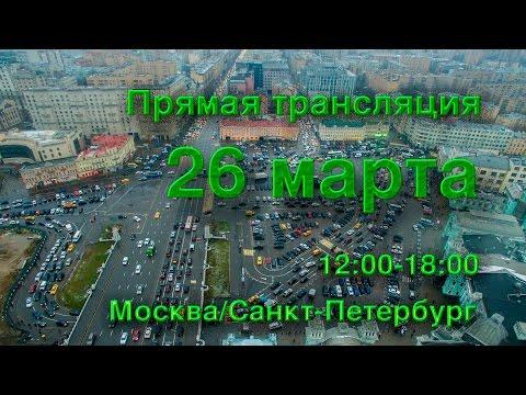Москва слезам не верит смотреть онлайн бесплатно