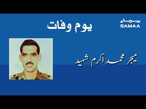 Major Muhammad Akram