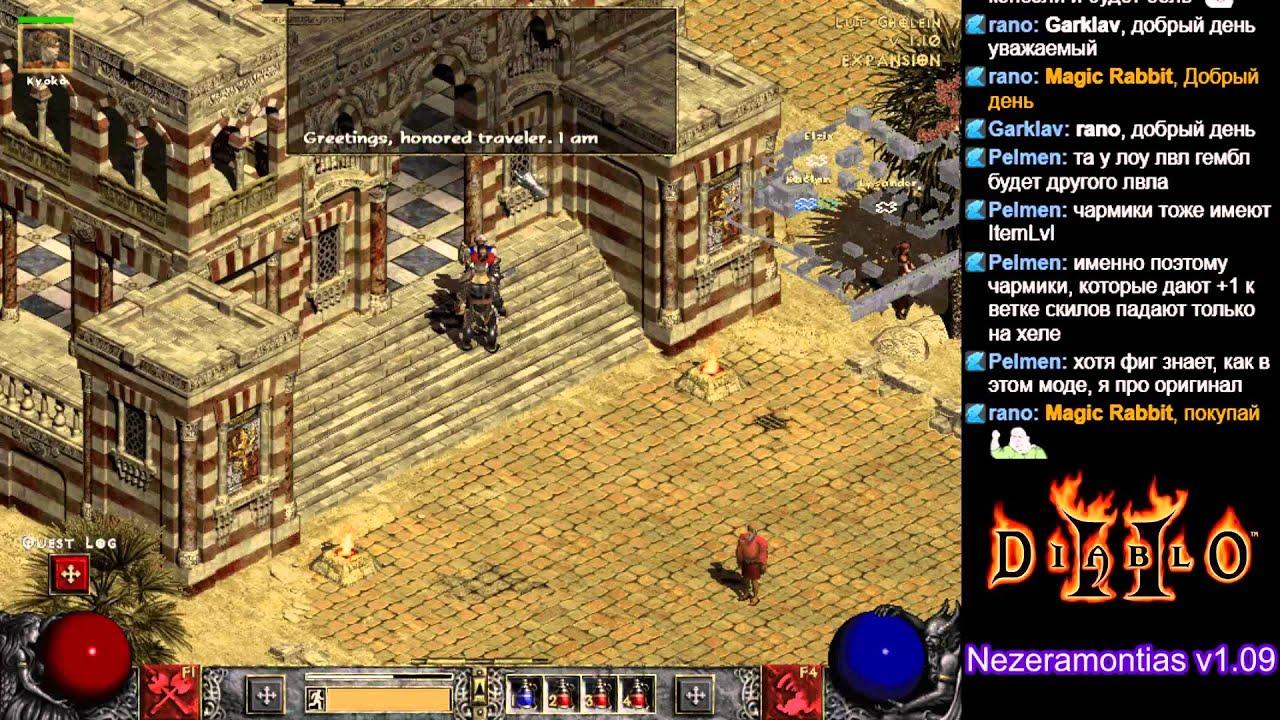 Diablo 2 Lod V1.09 No Cd Crack