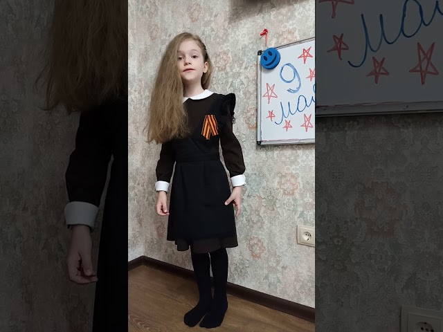 №469 Кузнецова София. Стихотворение
