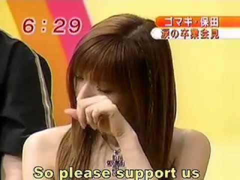 Maki's Graduation Anouncement Interview (ENGLISH SUB)