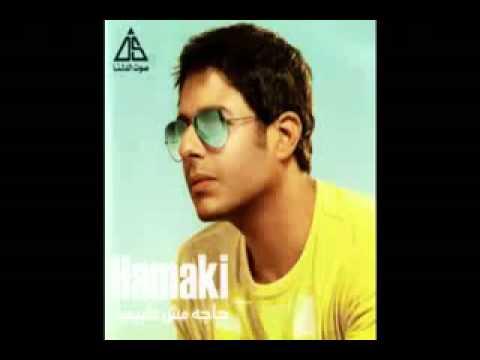 album mohamed hamaki 2011