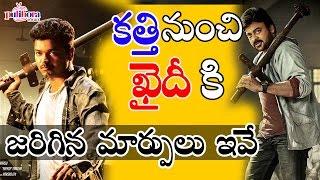 Vijay's Kaththi vs Chiranjeevi Khaidi no.150 Changes | #khaidi no.150 | Differences | Who is best