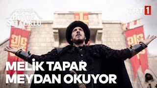 Bizans Kalesi'nde, Melik Tapar'ın Öfkesi! | Uyanış: Büyük Selçuklu 18. Bölüm