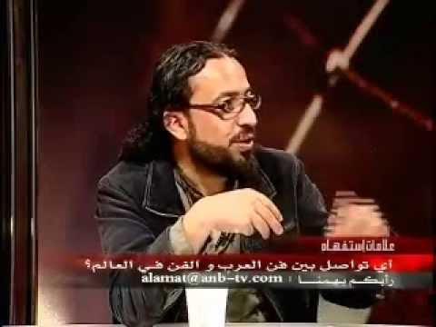 بين فن العرب وفن العالم! بشار الحروب