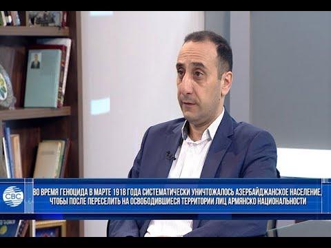 Это им дорого обойдется! Убийство мусульман - национальная идея Армении! Геноцид марта 1918 года