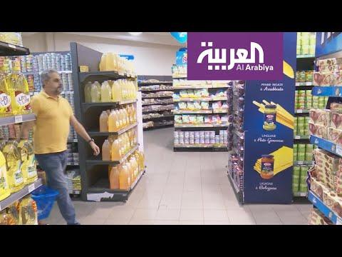 غلاء الأسعار ونقص الغذاء.. أزمة متصاعدة في لبنان  - نشر قبل 8 ساعة
