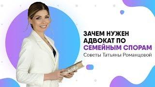 Адвокат по семейным спорам   Консультация адвоката Киев