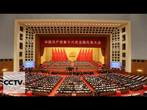 Chinese Communist Party leadership convenes in Beijing