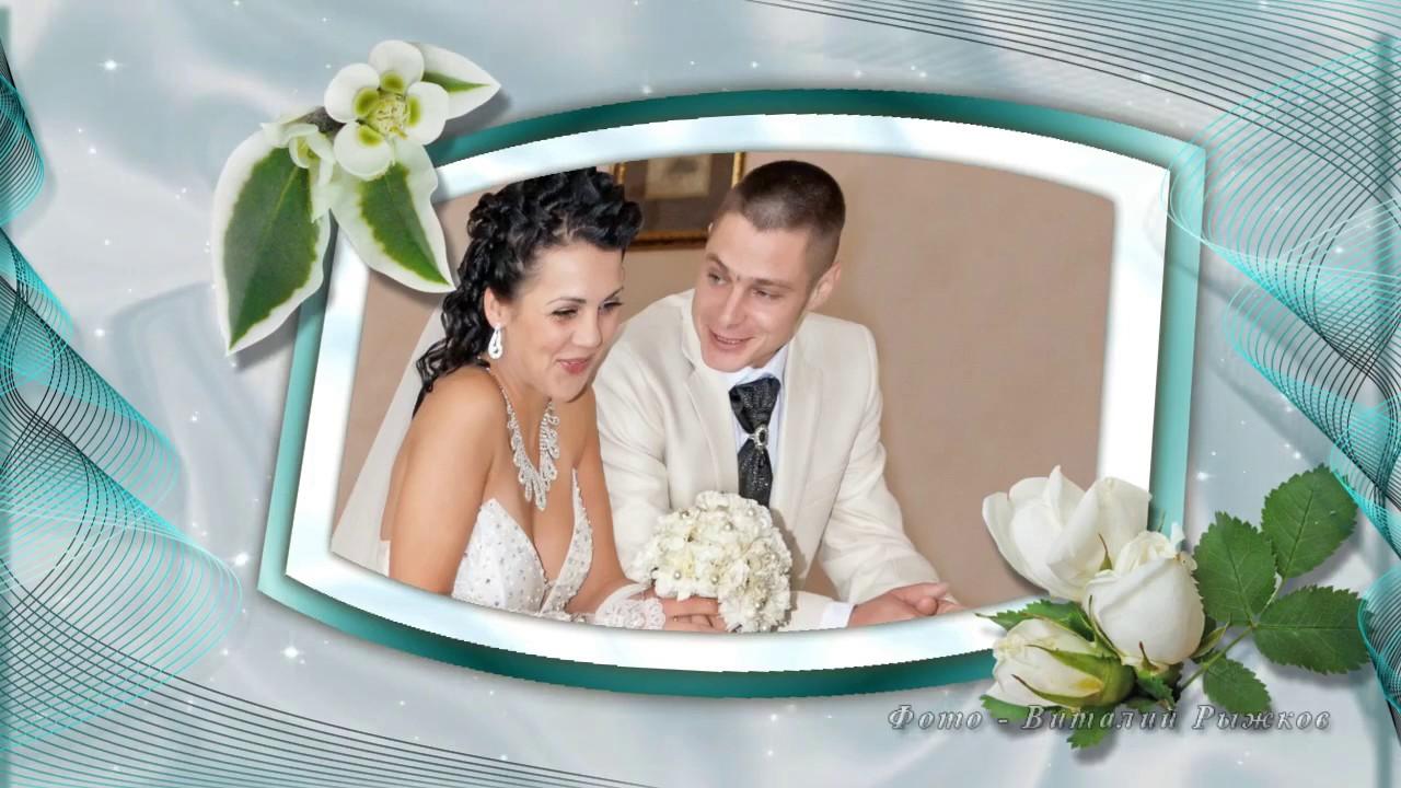 шоу свадьбе слайд к из фото