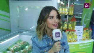 معرض منتجات نبيل، فرع شارع عبد الله غوشة