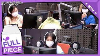 오늘의 코너 with CHEEZE(치즈), 스텔라장(S…