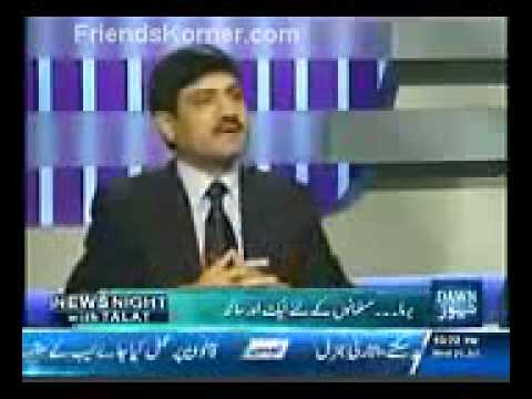 News Night 25 July 2012 With Talat Hussain (Burma Muslims 2012 Killing) Full Part 2 Travel Video