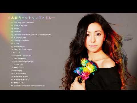 倉木麻衣ヒットソングメドレー Mai Kuraki hit songs Medley (1999~) ▶1:31:21