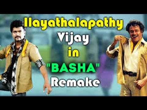 Ilayathalapathy Vijay in Tamil Movie...