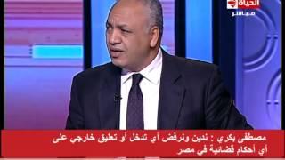 فيديو| بكري: دور السفير البريطاني
