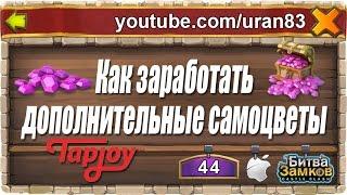 Как зарабатывать на стримах ( 45.000 рублей ) ничего не делая ( Стримерша Карина )