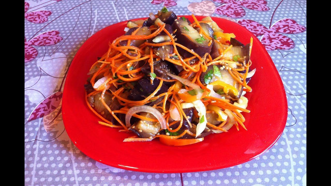 Баклажаны По-Корейски / Eggplant Salad / Вкусный Салат / Простой Рецепт (Закуска)