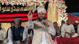 Hafiz Ahmed Raza Qadri New Live Video From Biggest Mehfil At Lahore (Part 2) 14 October 2018