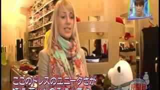 日本のテレビでベルギーのファッションスタイル