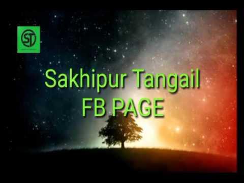Sakhipur Online Activist Group