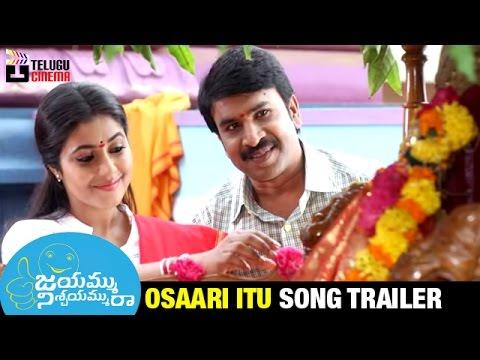 Jayammu Nischayammura Raa Movie   Osaari Itu Song Trailer   Poorna   Srinivas Reddy
