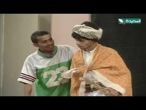 اضحك من قلبك مع الفنان صلاح الوافي في مسرحية #الخليفة