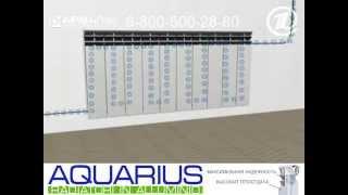 Биметаллические радиаторы отопления лучше(, 2015-03-27T15:15:03.000Z)