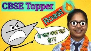 CBSE Topper Roast 2020 || Angry Prash ||  Ft divyanshi jain and Peru Point