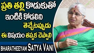 Every Mother Should Inform This to their Son || Bharatheeyam Satyavani || SumanTV Mom