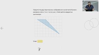 видео Что такое ЕГЭ по математике профильного уровня?