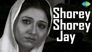 Shorey Shorey Jay (Kyun Tere Mann Ko) | Bengali Movie Video Song | Brake Fail | Swastika, Parambrata
