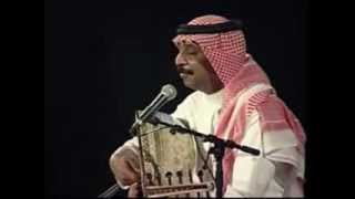 عيونك آخر أمالي - عبادي الجوهر | حفل اليونسكو