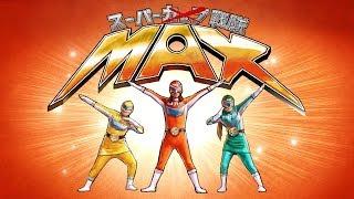 打首獄門同好会 「YES MAX」 thumbnail