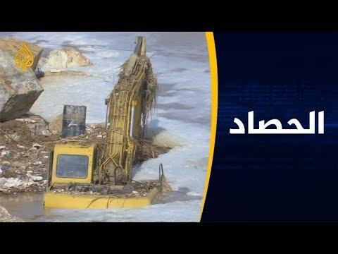 الحصاد - الدول العربية وسيول الأمطار.. متى تنتهي المعاناة؟  - نشر قبل 9 ساعة