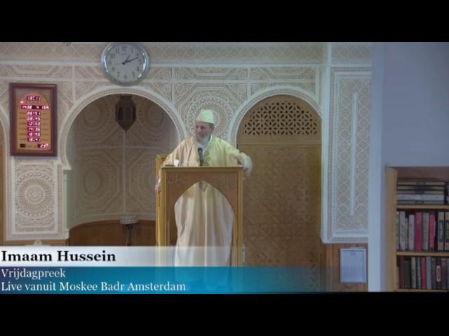 Imaam Hussein - Hoofddoek is een islamitische verlichting