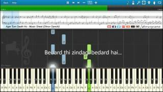 Agar Tum Saath Ho (Tamasha) || Piano Tutorial + Music Sheet + MIDI with Lyrics