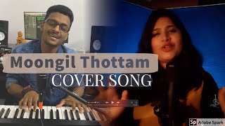 Cover images Moongil Thottam│COVER│Bharath Sajikumar│Ft. Narayani Gopan│B's Muse Corner│Tamil Cover Song