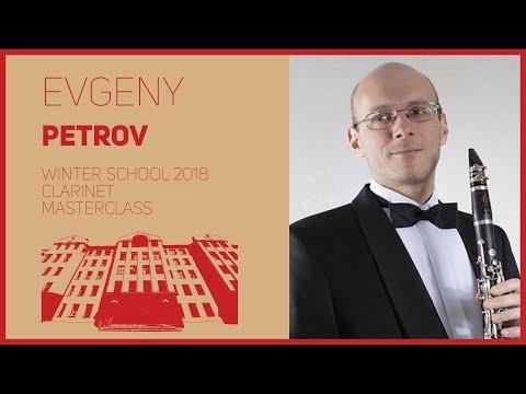 Clarinet / Masterclass / E. Petrov | Фортепиано / Мастер-класс / Е.А. Петров | 4/4