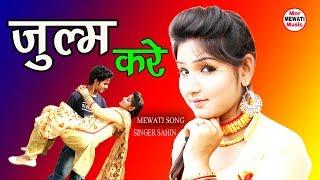 New Mewati Song 2018 #कमार  पे चोटी || Kamar Pe Choti (Full HD Video)  Mor Mewati Music